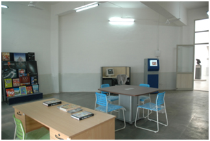 Information Centre